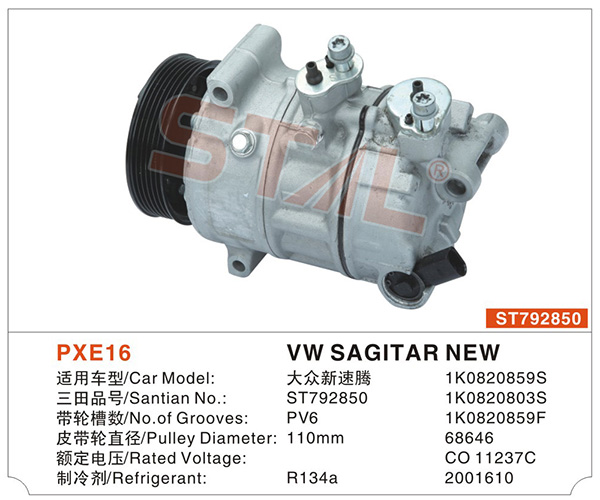 VW SAGITAR NEW ST792850 OEM NO.1K0820859S