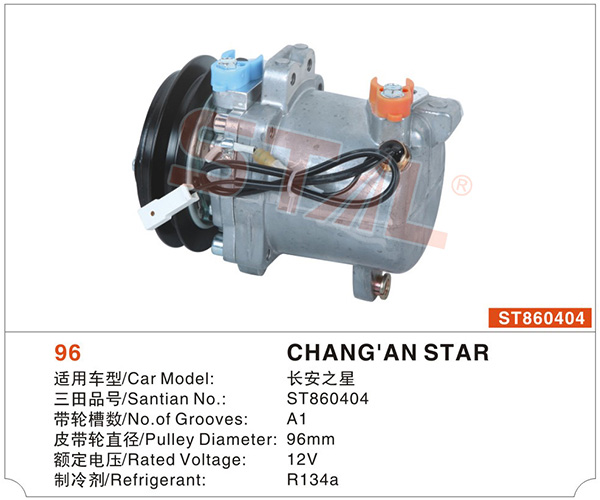 CHANG'AN STAR ST860404