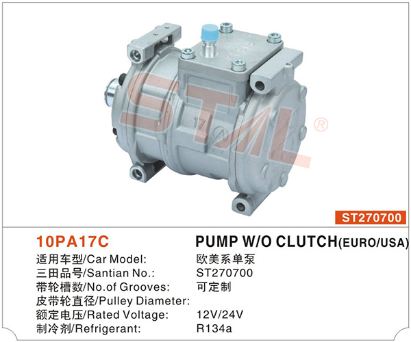 PUMP W/O CLUTCH(EURO/USA) ST270700