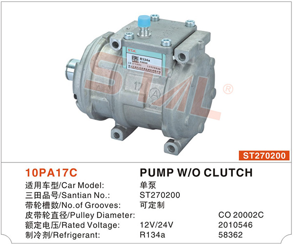 PUMP W/O CLUTCH ST270200 OEM NO.CO 20002C