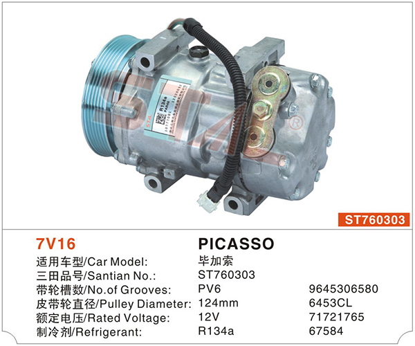 PICASSO ST760303 OEM NO.9645306580