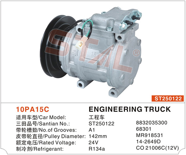 ENGINEERING TRUCK ST250122 OEM NO.8832035300