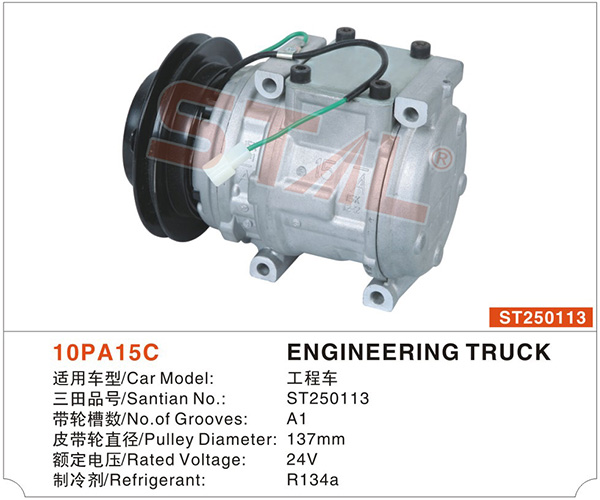 ENGINEERING TRUCK ST250113
