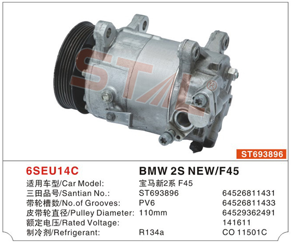 BMW 2S NEW/F45 ST693896 OEM NO.64526811431